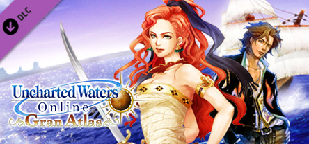 скриншот Uncharted Waters Online: Guardian of the Sea Pack 5