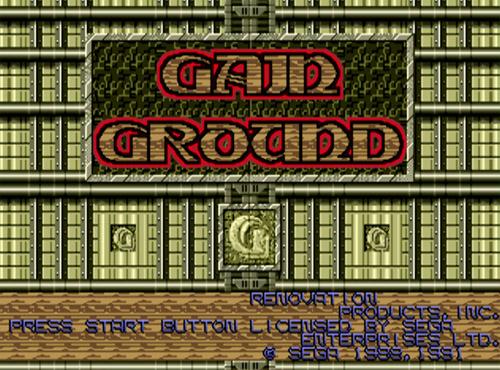 Gain Ground screenshot