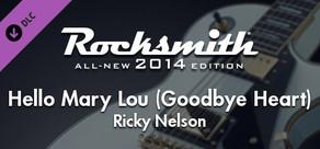 """Rocksmith® 2014 – Ricky Nelson - """"Hello Mary Lou (Goodbye Heart)"""""""
