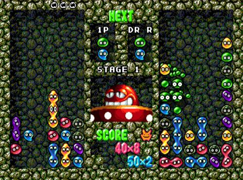 Dr. Robotnik's Mean Bean Machine screenshot