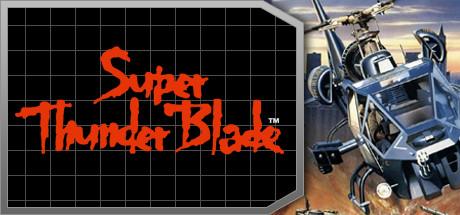 Super Thunder Blade