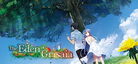 The Eden of Grisaia