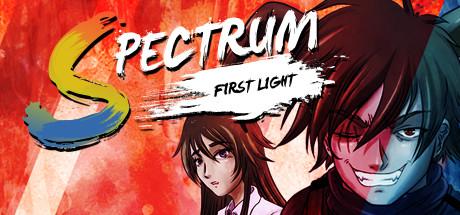 Spectrum: First Light