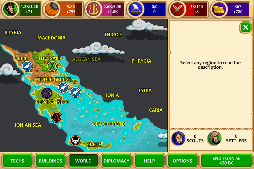 Marble Age screenshot