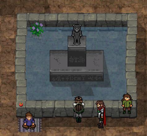 Terra Incognita ~ Chapter One: The Descendant screenshot