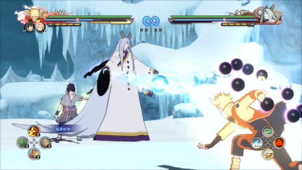 Naruto Shippuden Ultimate Ninja Storm 4 v1.0-v1.06 Plus 15 Trainer-FLiNG