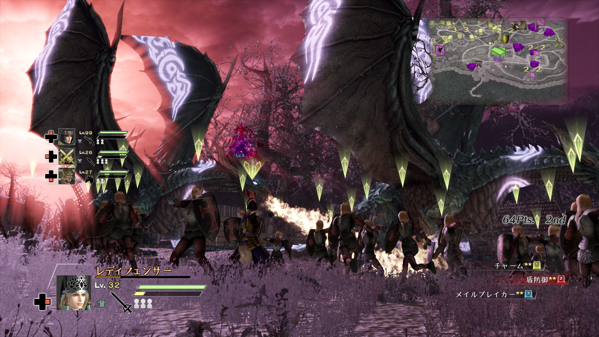 BLADESTORM: Nightmare Screenshot 3