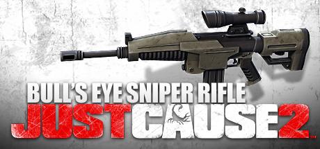 Just Cause 2: Bull's Eye Assault Rifle screenshot