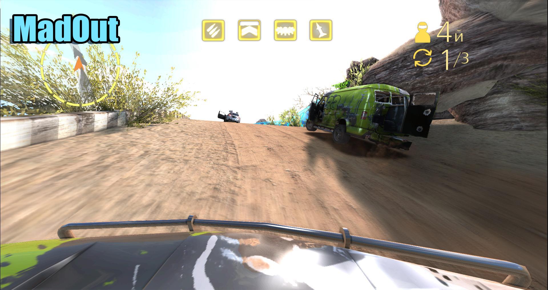 MadOut screenshot
