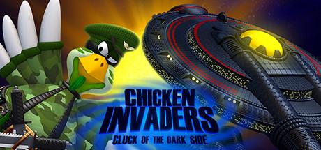 скачать игру chicken invaders 5 на русском