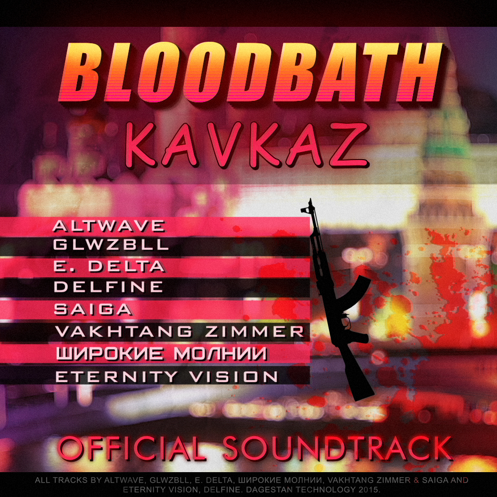 Bloodbath Kavkaz - Soundtrack screenshot