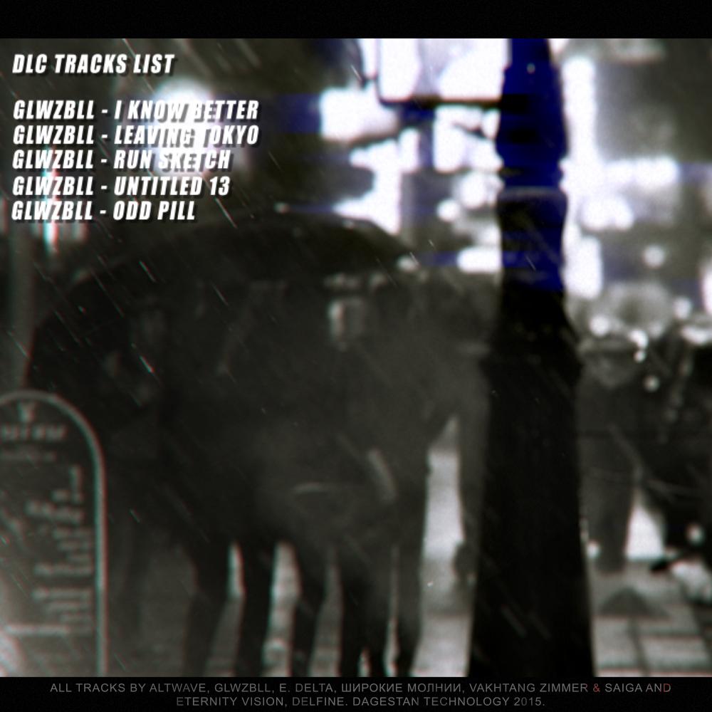 Bloodbath Kavkaz - Soundtrack screenshot