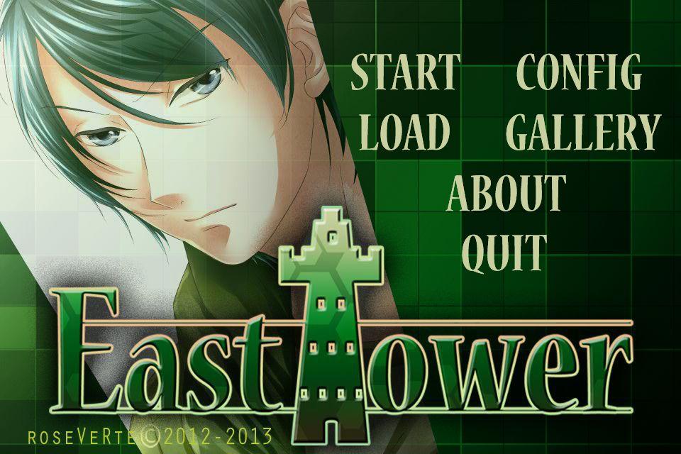 East Tower - Akio (East Tower Series Vol. 1) screenshot