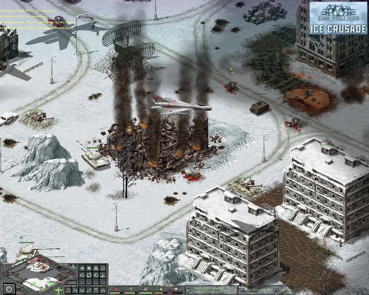 Cuban Missile Crisis: Ice Crusade screenshot