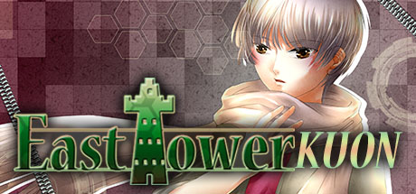East Tower - Kuon (East Tower Series Vol. 3)
