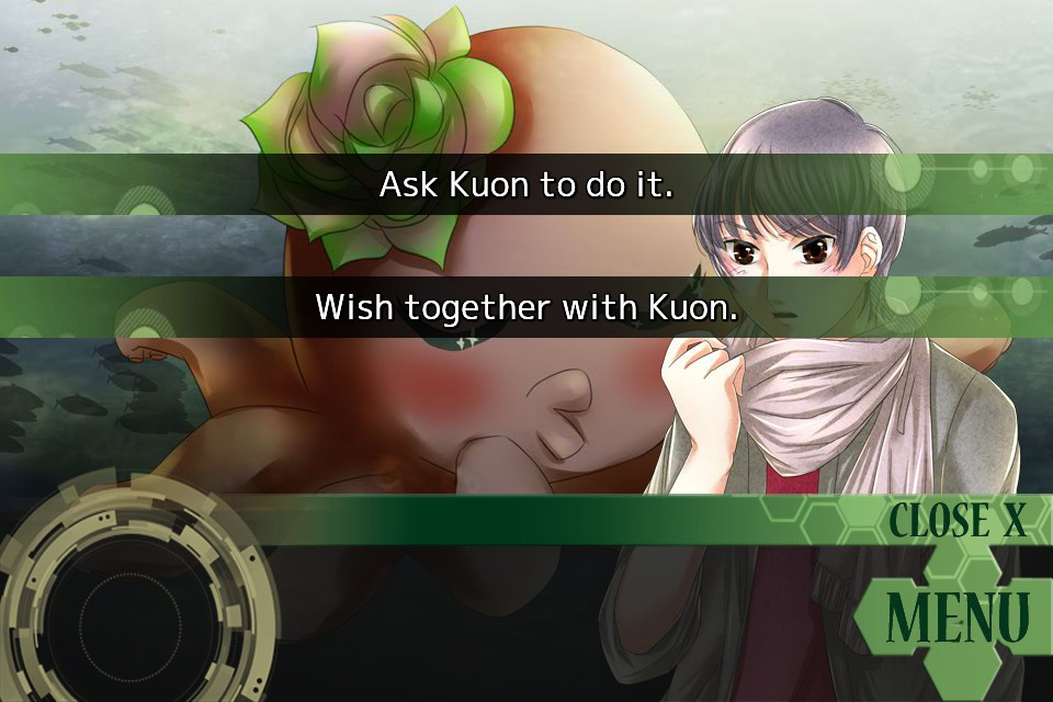 East Tower - Kuon (East Tower Series Vol. 3) screenshot