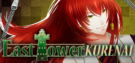 East Tower - Kurenai (East Tower Series Vol. 4)