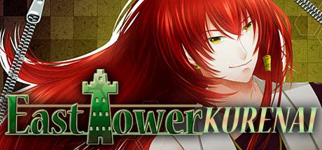 East Tower - Kurenai (East Tower Series Vol. 4)