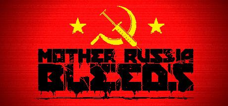 скачать игру mother russia bleeds через торрент на русском