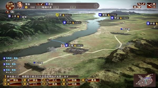 Sangokushi 13 (Romance of the Three Kingdoms 13) v1.0-v1.0.4.2 Plus 49 Trainer-FLiNG