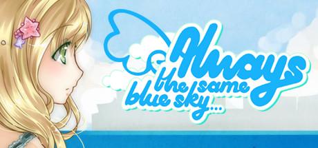 Always The Same Blue Sky... game image