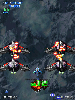 XIIZEAL screenshot
