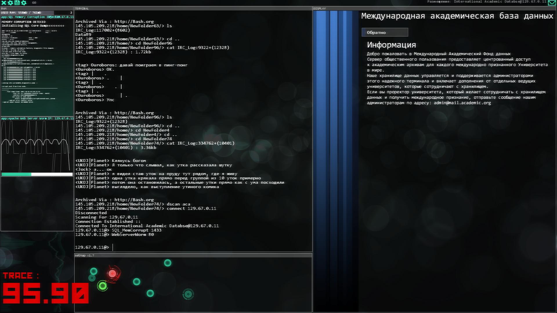 Download Hacknet Full Pc Game