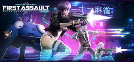 Ghost in the Shell: Stand Alone Complex - First Assault Online game image