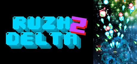 免费获取 Steam 游戏 Ruzh Delta Z 冲刺戴而塔 Z丨反斗限免