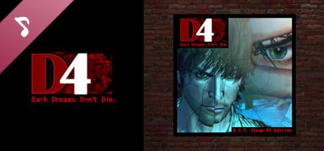 D4: Mini Soundtrack