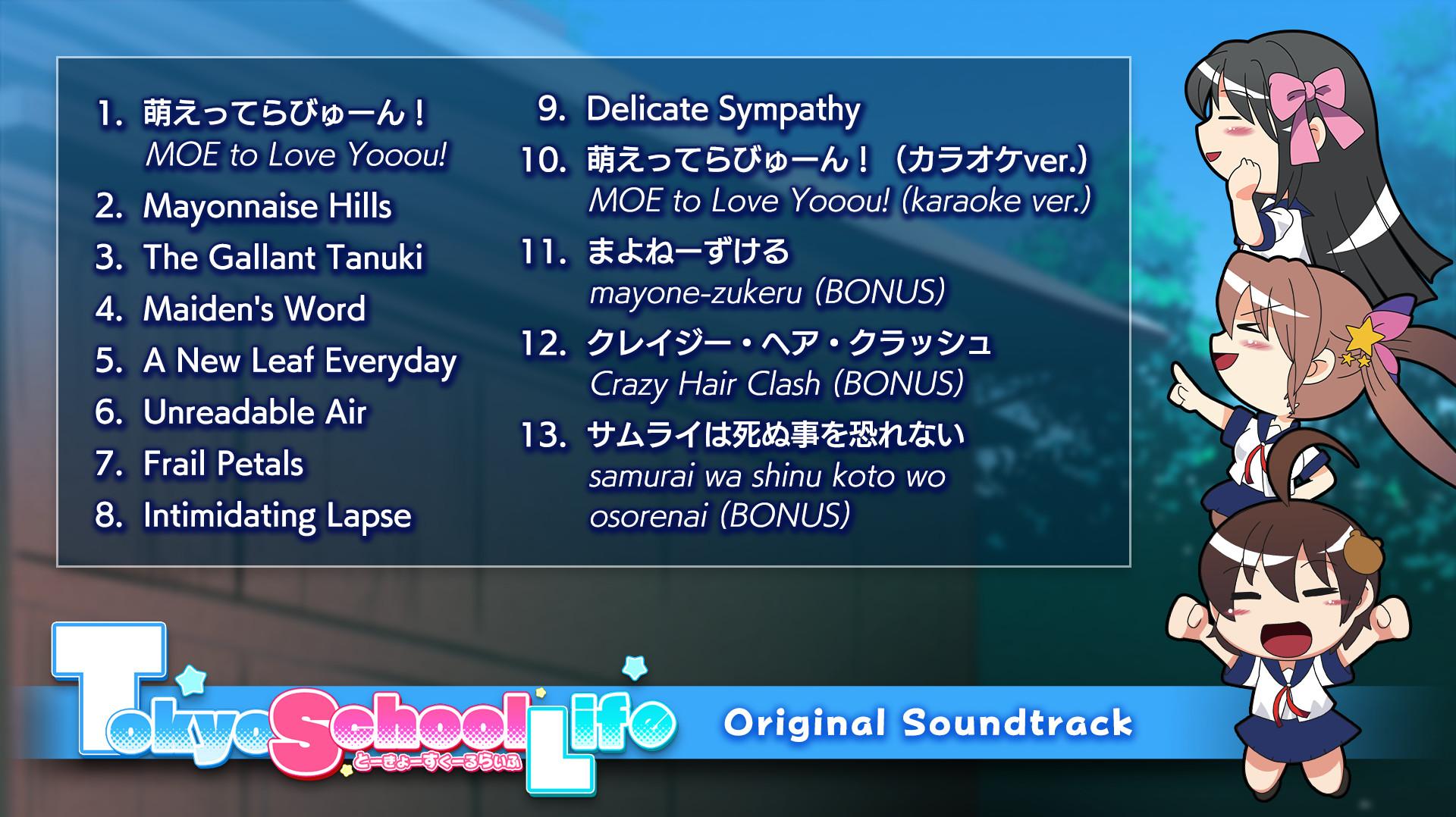 Tokyo School Life - Original Soundtrack screenshot