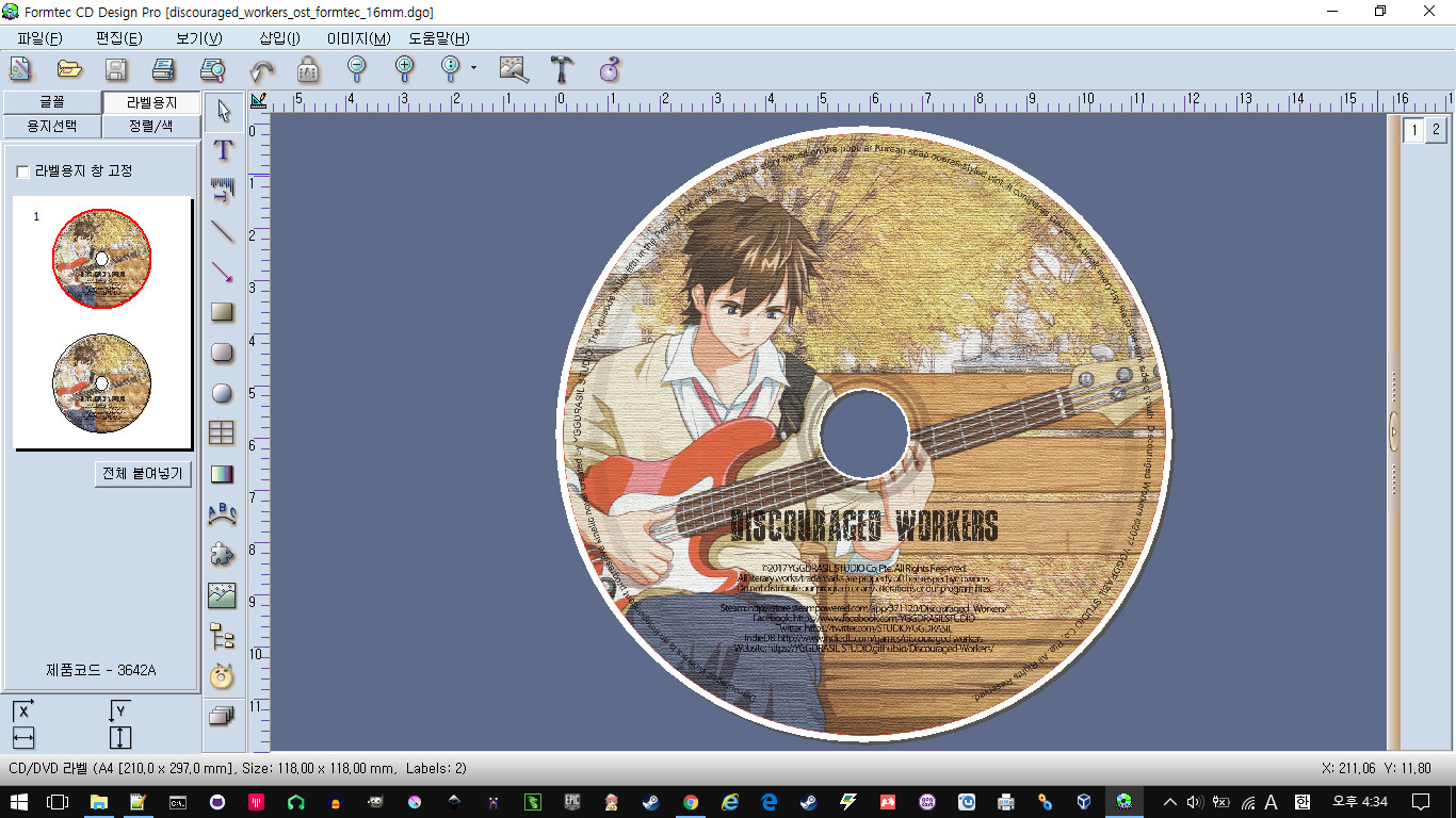 Discouraged Workers - Original Sound Track screenshot