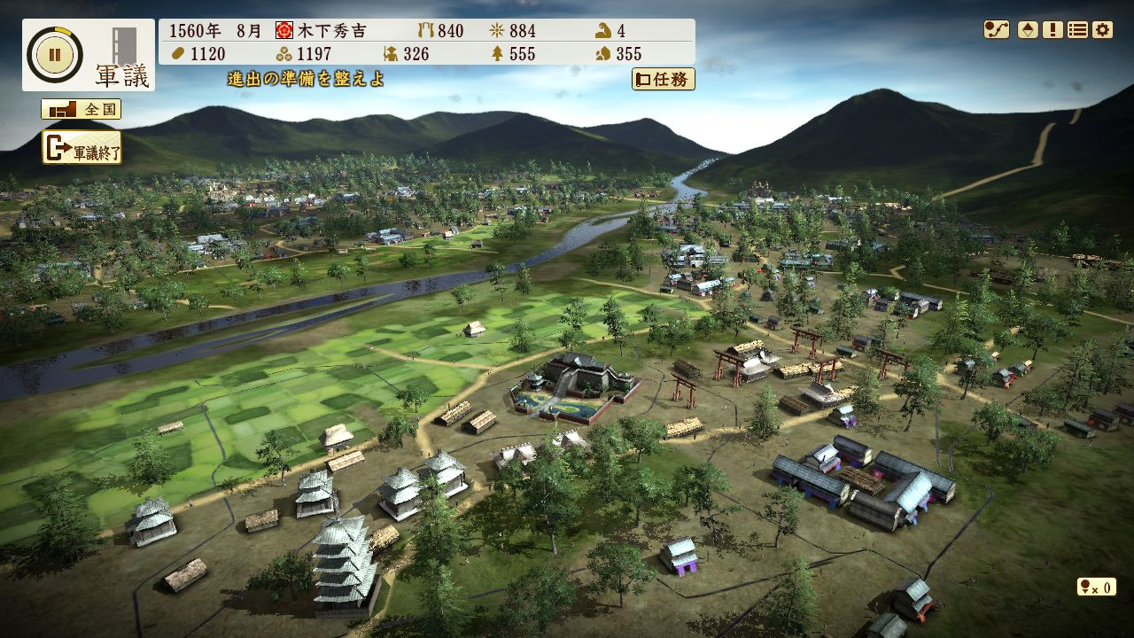 Nobunaga's Ambition: Sphere of Influence - Ascension Screenshot 1