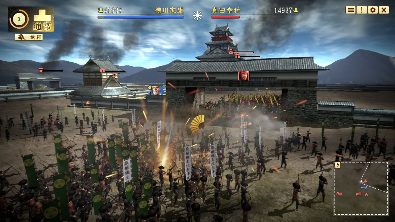 Nobunaga's Ambition: Sphere of Influence - Ascension Screenshot 2