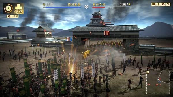 لعبة المحاكاة التاريخية NOBUNAGAS AMBITION ss_7fc8b0a533e94a6c0