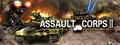 Assault CorpsII