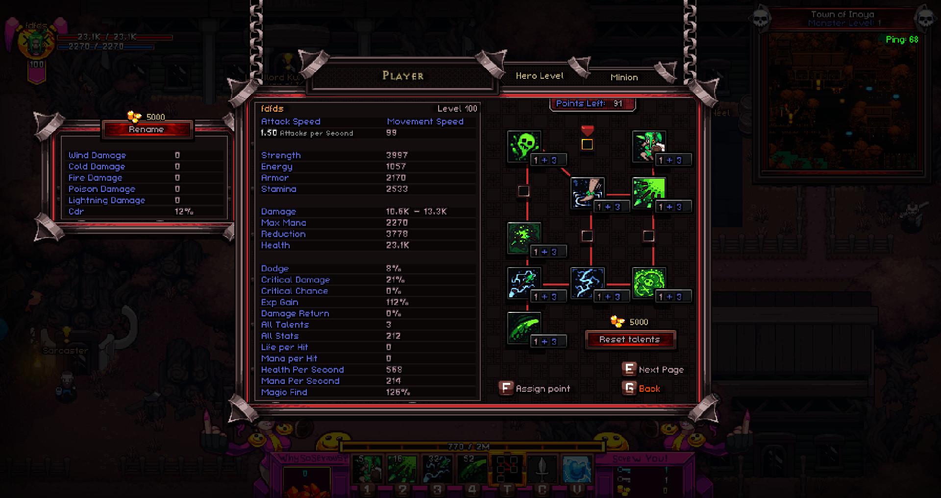 Class - Amazon screenshot
