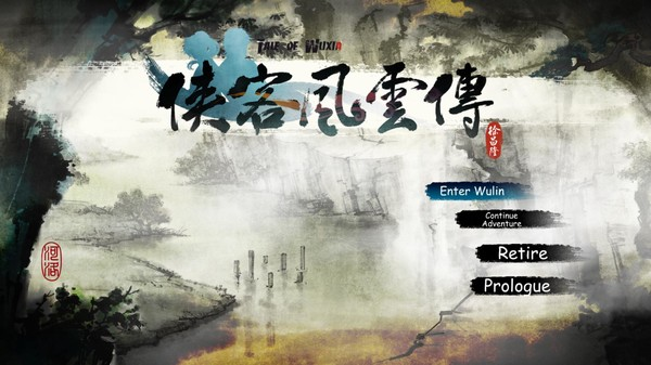 Tale of Wuxia Prequel v1.0.1.4-v1.0.1.9 Plus 31 Trainer-FLiNG