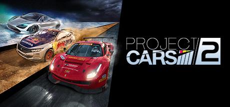 скачать игру project cars 2