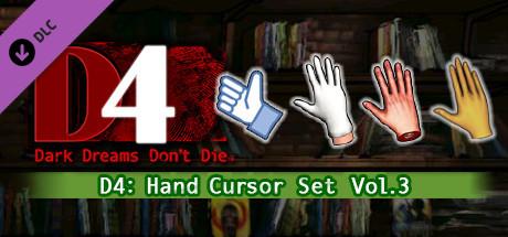 D4: Hand Cursor Set Vol.3