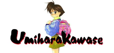 Umihara Kawase