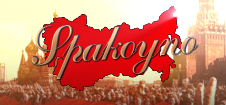 Spakoyno: Back To USSR 2.0