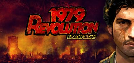 русификатор для 1979 Revolution: Black Friday