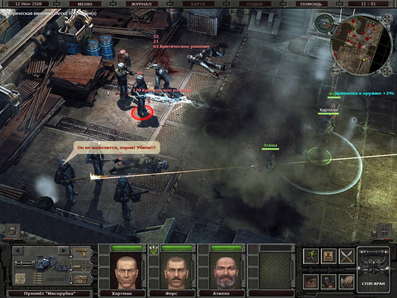 Planet Alcatraz 2 screenshot