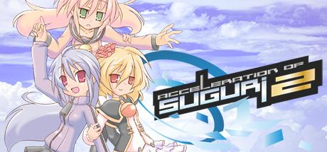 Allgamedeals.com - Acceleration of SUGURI 2 - STEAM