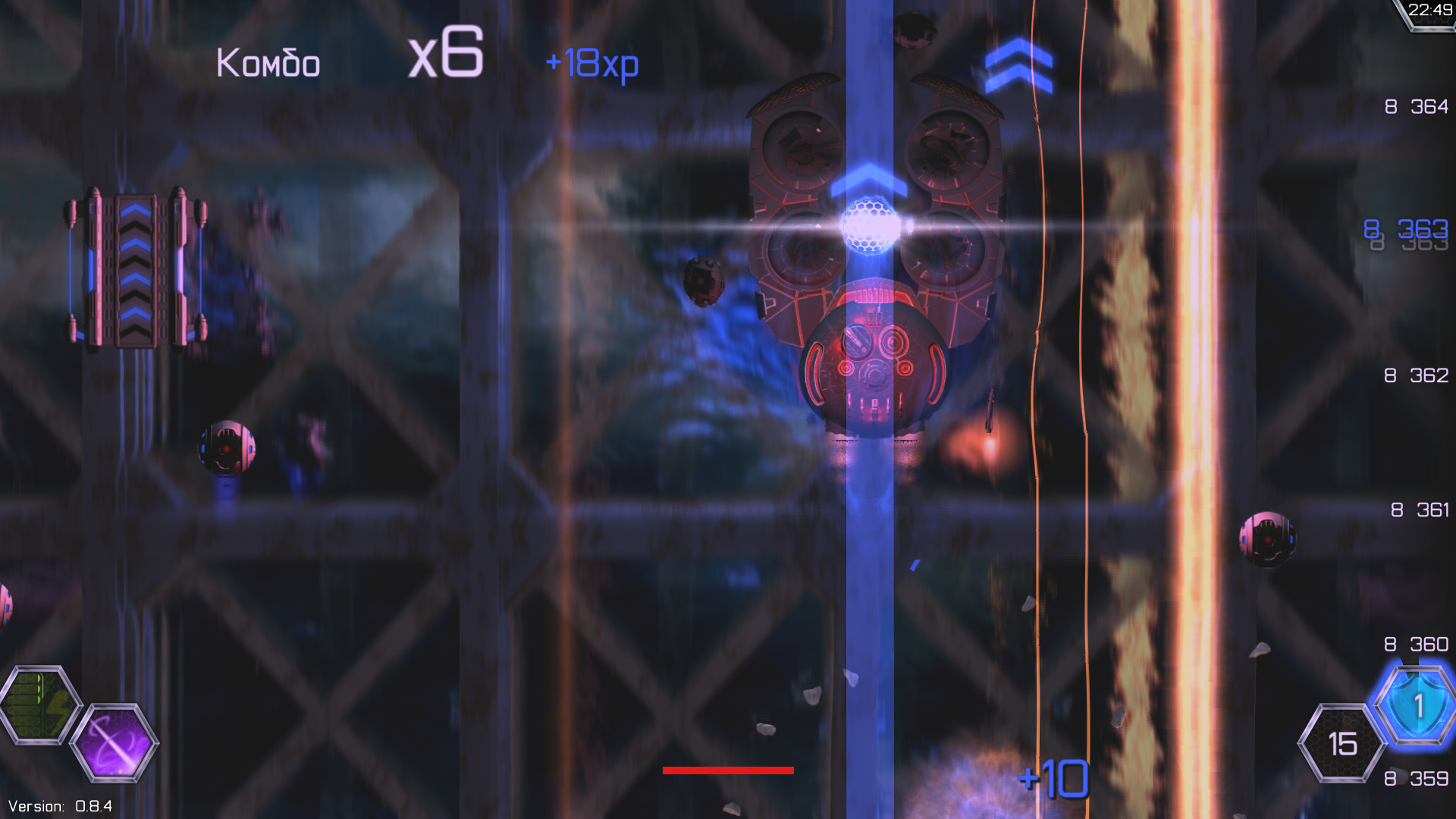 Blast-off screenshot
