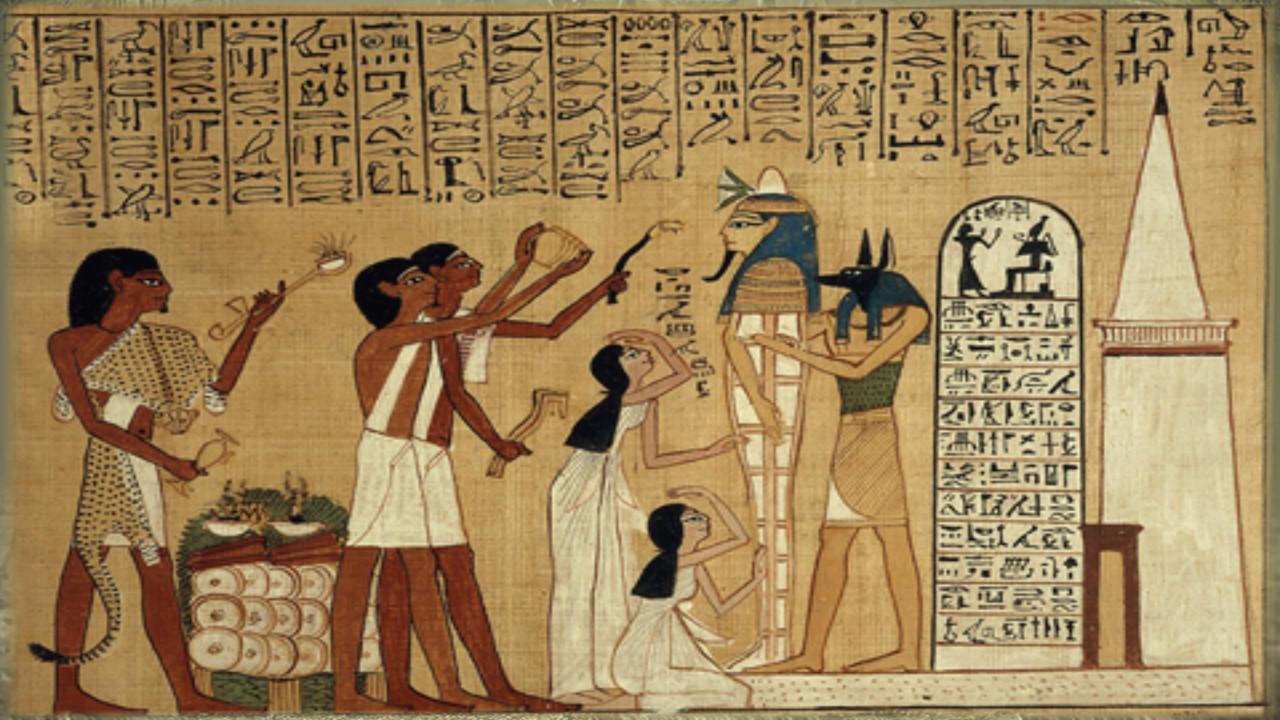 Egyptian Senet screenshot