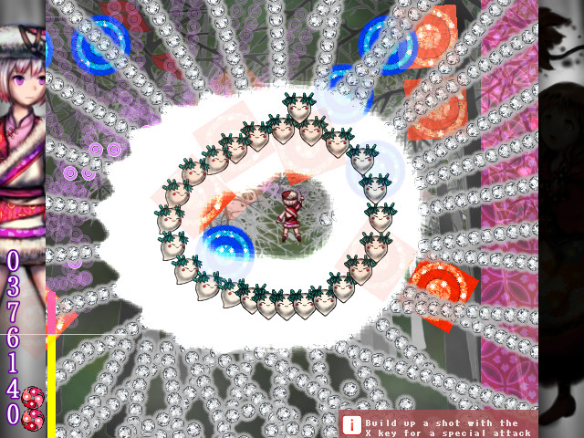 Murasaki screenshot