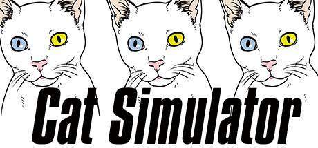Cat Simulator New скачать торрент - фото 7
