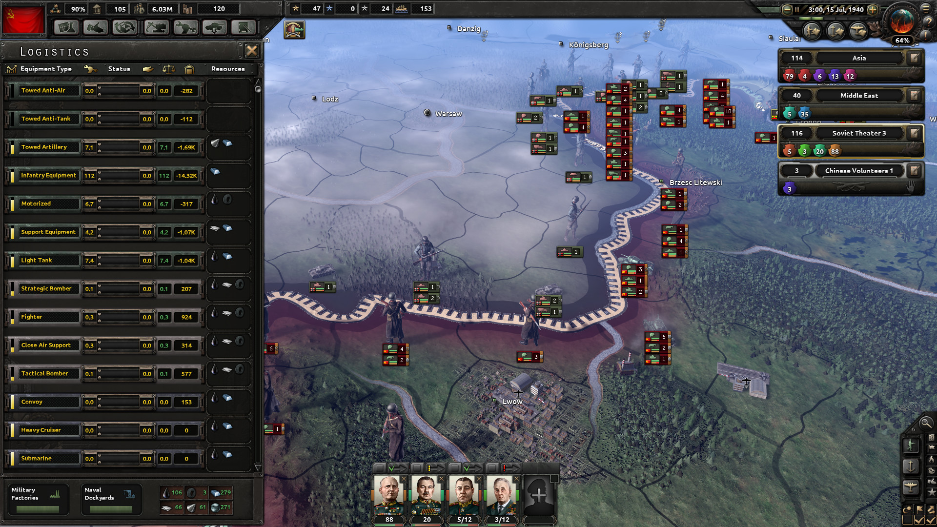 Hearts of Iron IV: Together for Victory (2016) PC | Лицензия